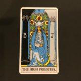 大アルカナ女教皇のカード
