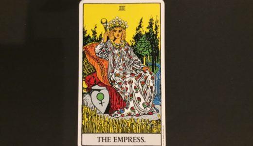 【タロットカード】大アルカナ「女帝」の絵柄の意味は?幸せな結婚を掴む女性?