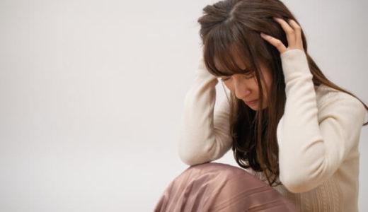 【不倫のお悩み解決】不倫相談なら電話占いが一番おすすめ!略奪愛専門の占い師が不安を解消。