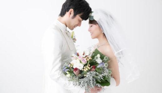 結婚の悩み相談は電話占いサイトがおすすめ!彼との相性や結婚時期、未来を掴んで不安を解消!