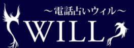 ウィルロゴ