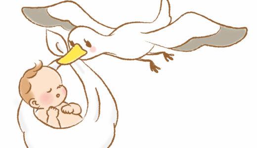 子宝占いなら電話占いが当たる!子宝・妊娠占いに強いおすすめの占い師ベスト3をご紹介!